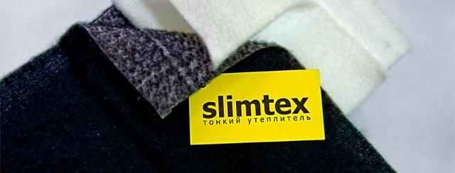Утеплитель Slimtex - каков он?