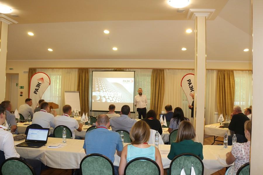 Конференция проектной светотехники РАЭК