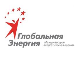 Форум мэров городов стран Шелкового пути прошел в Казахстане.