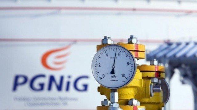 """Арбитраж не поддержал цену на газ, предложенную PGNiG — """"Газпром Экспорт"""""""