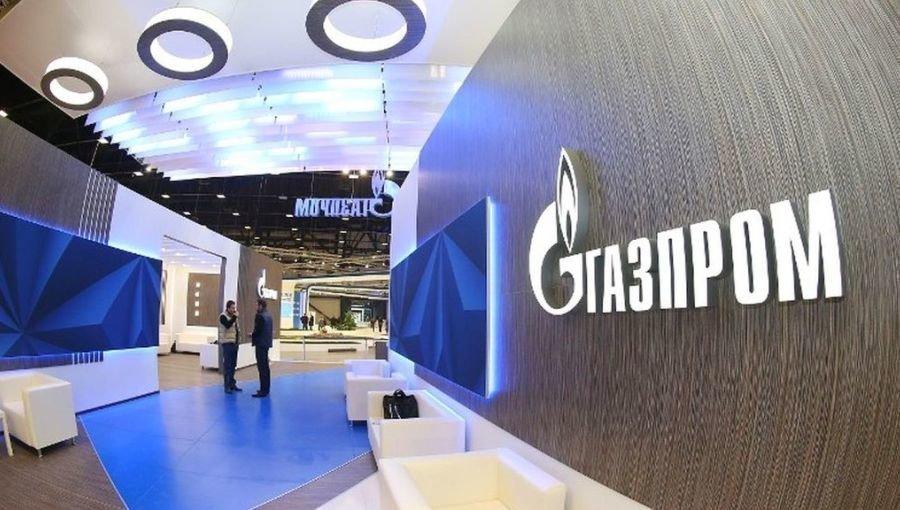"""""""Газпром"""" раскрыл информацию о своем имуществе в Великобритании"""