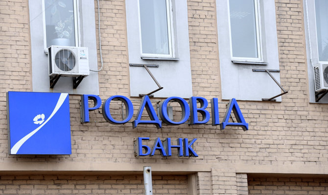 Родовид банк выставит на аукцион участок на Оболони стоимостью 3,7 млрд грн