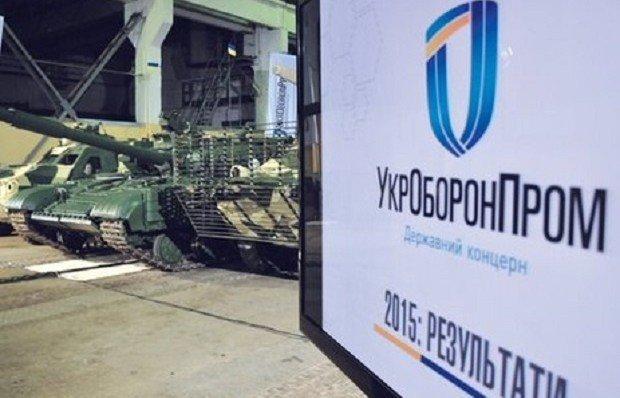 """""""Укроборонпром"""" испытал новые снаряды к """"Гиацинту"""" (видео)"""