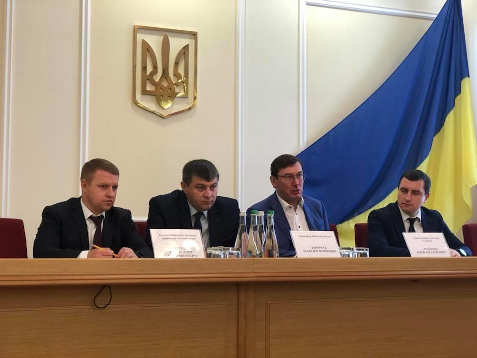 В Киевской области новый прокурор