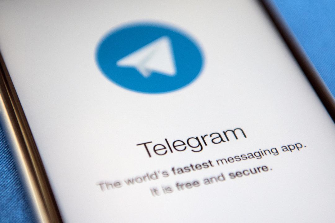 В Telegram теперь можно сберегать паспортные данные