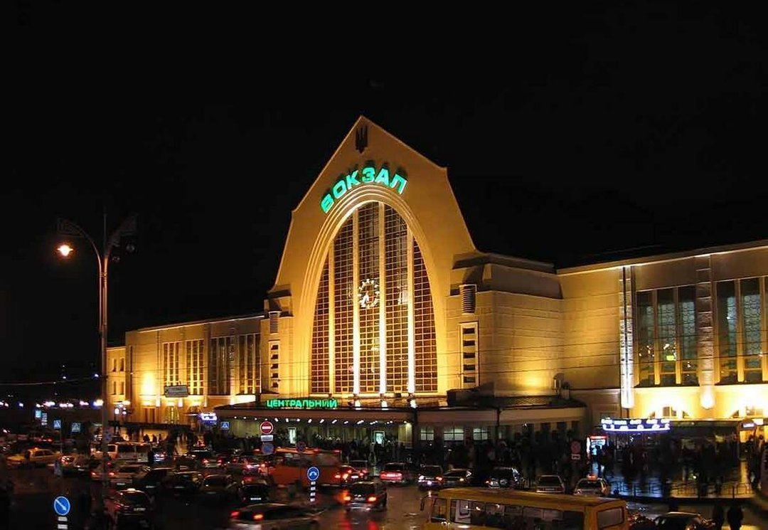 """В """"Укрзализныце"""" назвали вокзалы, которые передадут в концессию"""