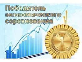 НПО «Каскад» вошло в число победителей республиканских экономических соревнований