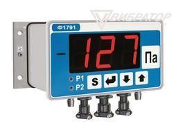 Прибор для измерений давления воздуха Ф1791 теперь с выходом RS-485