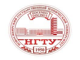 В рамках форума «Технопром» сотрудники НГТУ покажут Путину инновационные разработки