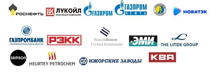 12 сентября будут объявлены победители рейтинга производителей оборудования для НПЗ