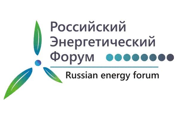 Лидеры энергетики соберутся в Уфе