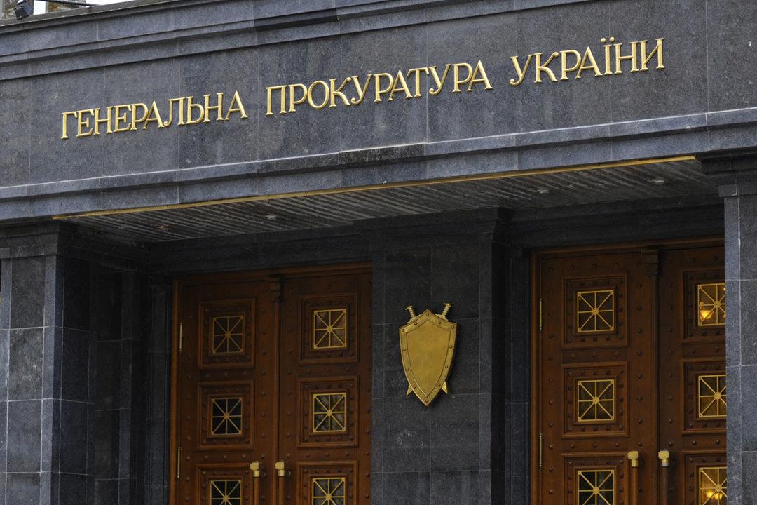 """Расследование бунта в Лукьяновском СИЗО: четверым экс-""""торнадовцам"""" сообщили о подозрении"""