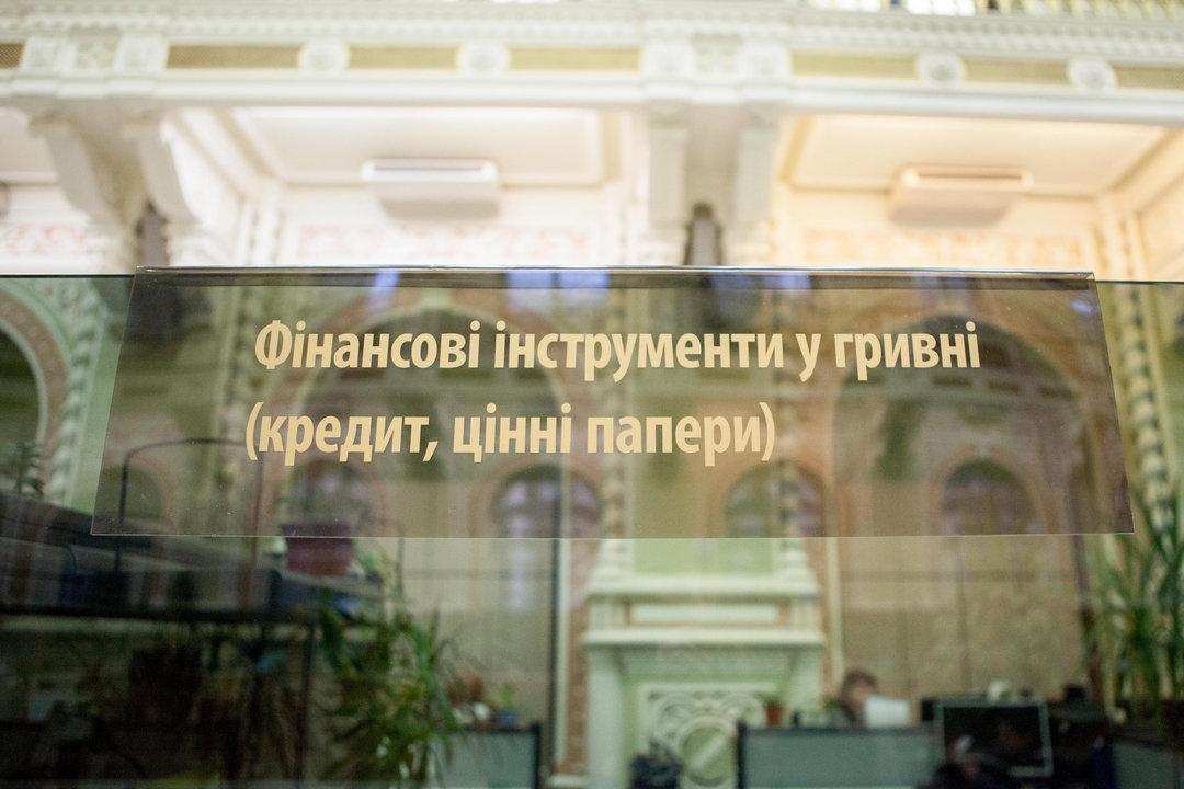 Количество банков в Украине снова сократится — обзор рынка