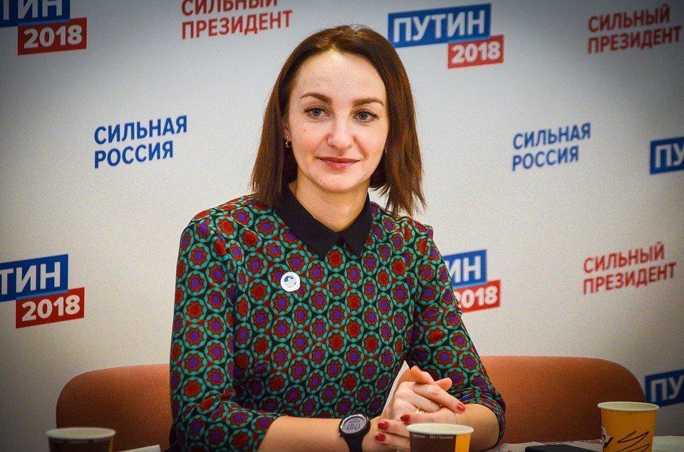 Крымчанка, собиравшая подписи в поддержку Путина, будет отбывать условный срок в Украине