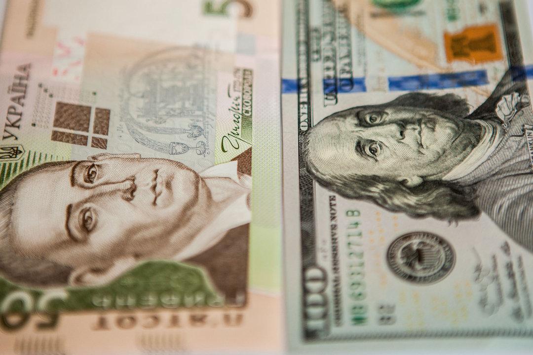 Нацбанк продал $66 млн по курсу 27,5 грн