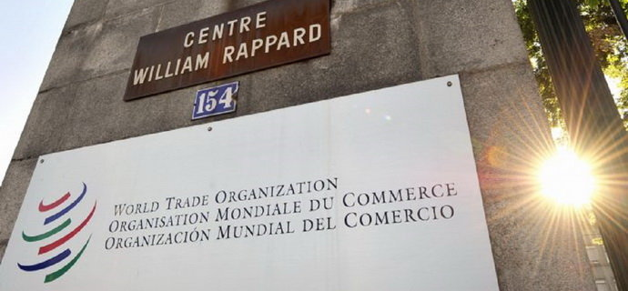 Украина оспорила решение ВТО о пошлинах на российские удобрения