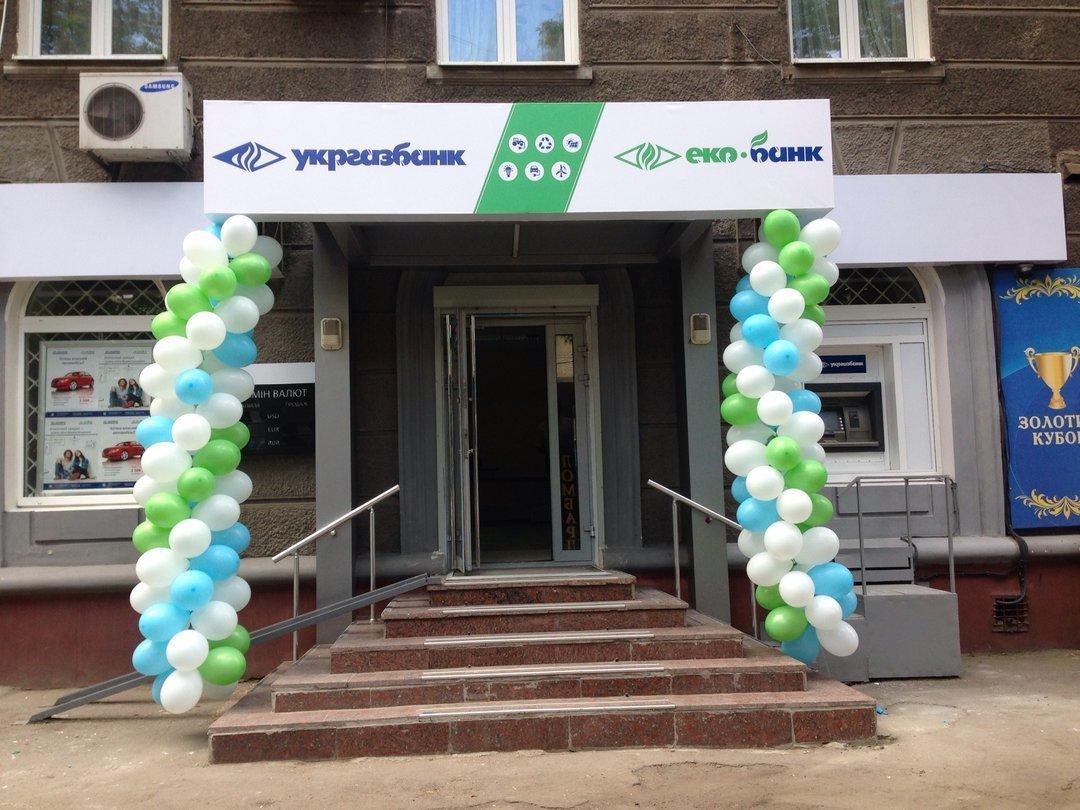 Укргазбанк выдал предпринимателям 3 млрд грн на развитие