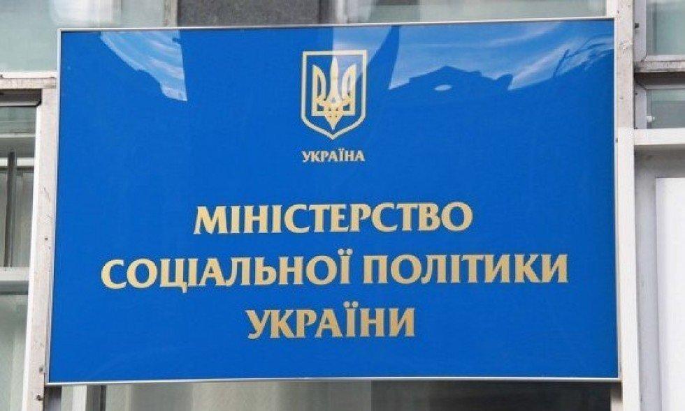 """В 2019 году в Украине появится институт """"карьерного советника"""""""