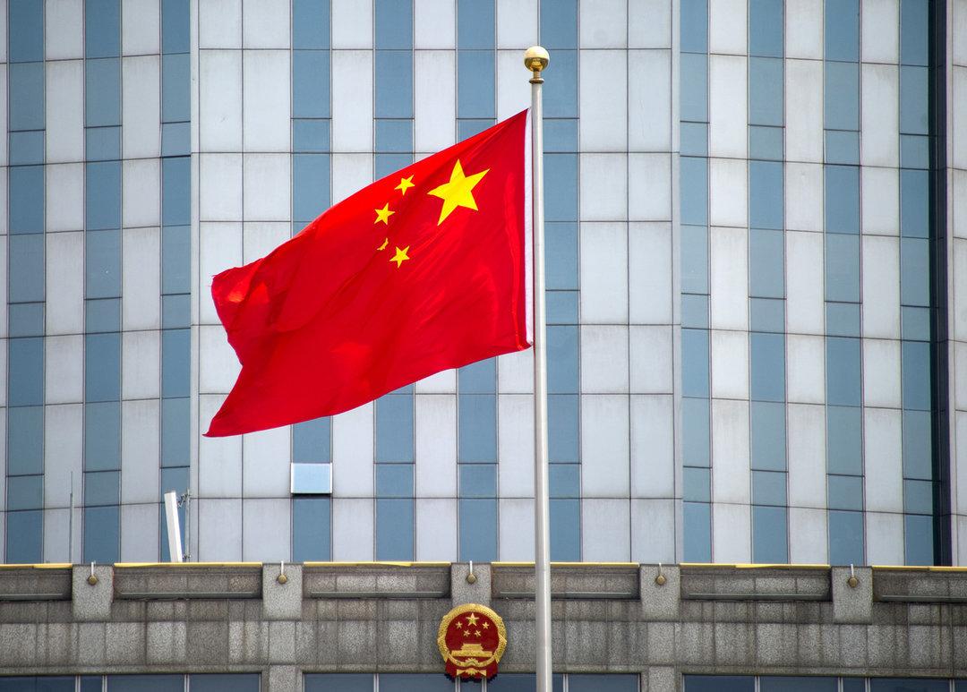 В Китае ответили на обвинения американцев в притеснении нацменьшинств