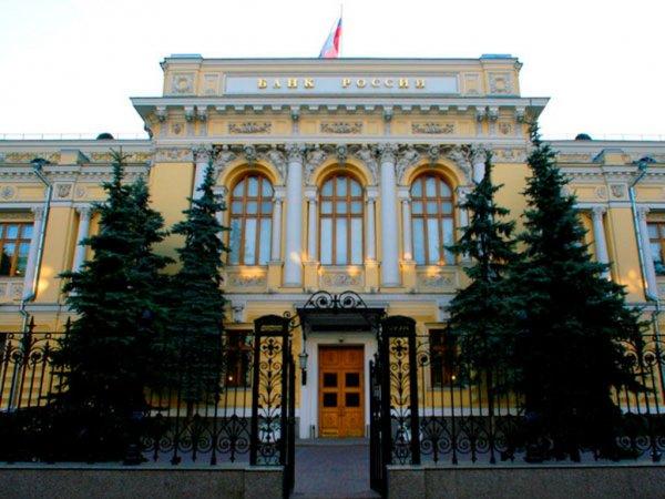 Санкции обрушили ключевую ставку Центробанка