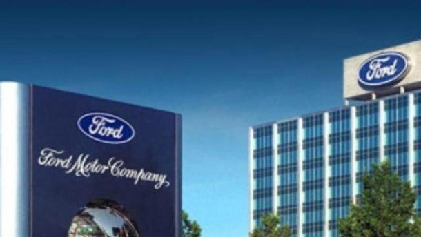 Ford потерял из-за пошлин Трампа $1 млрд
