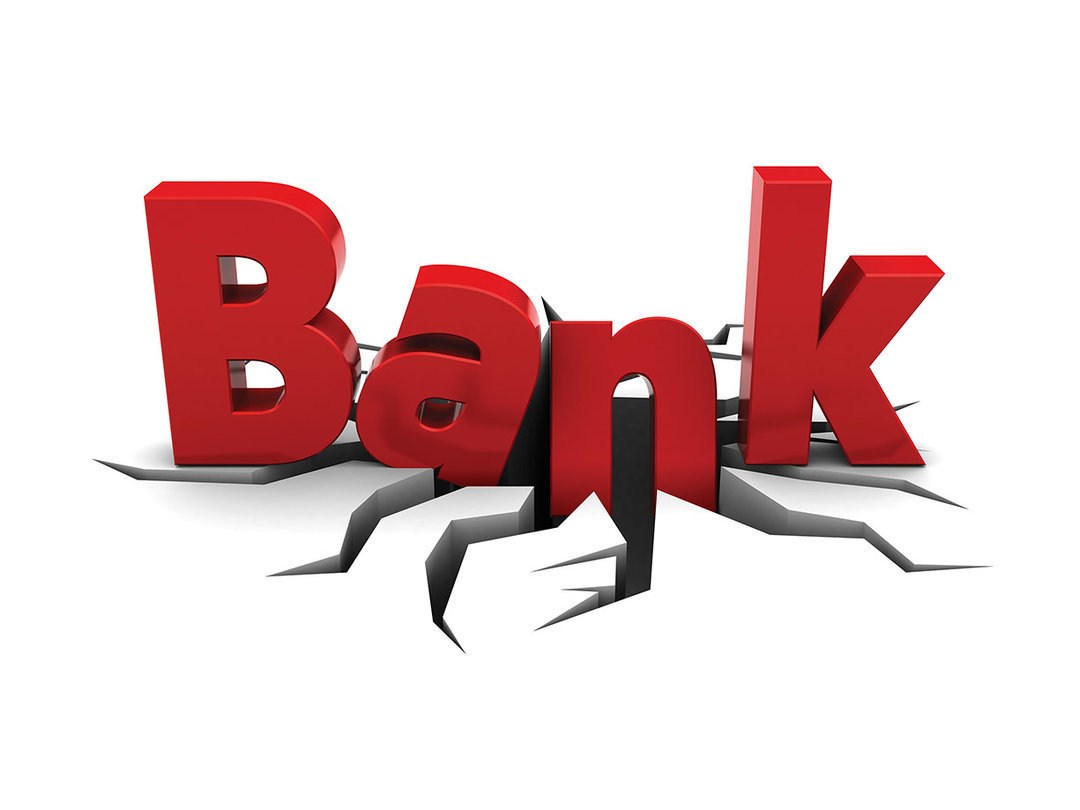 Из-за банковского кризиса Украина потеряла 40% ВВП — исследование