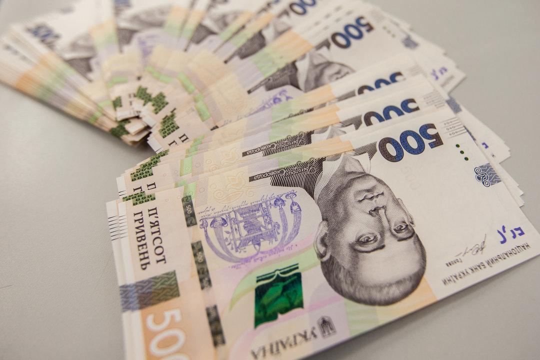 Как будет расти минимальная зарплата — прогноз экспертов на три года