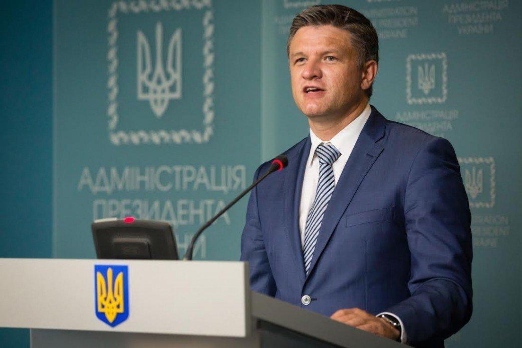 Порошенко уволил Шимкива с должности замглавы АП
