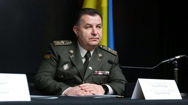 Российские пранкеры позвонили министру обороны Украины