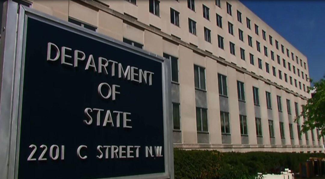 США внесли в черный список 33 связанных с ОПК российских чиновника