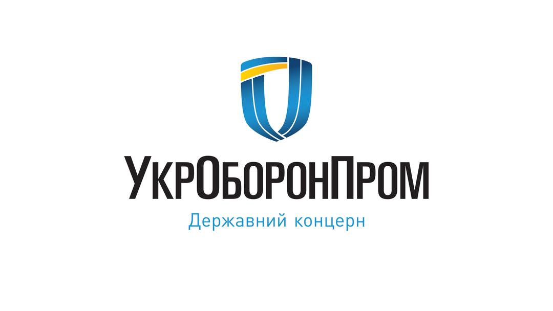 """В """"Укроборонпроме"""" прокомментировали ситуацию """"Квант"""""""