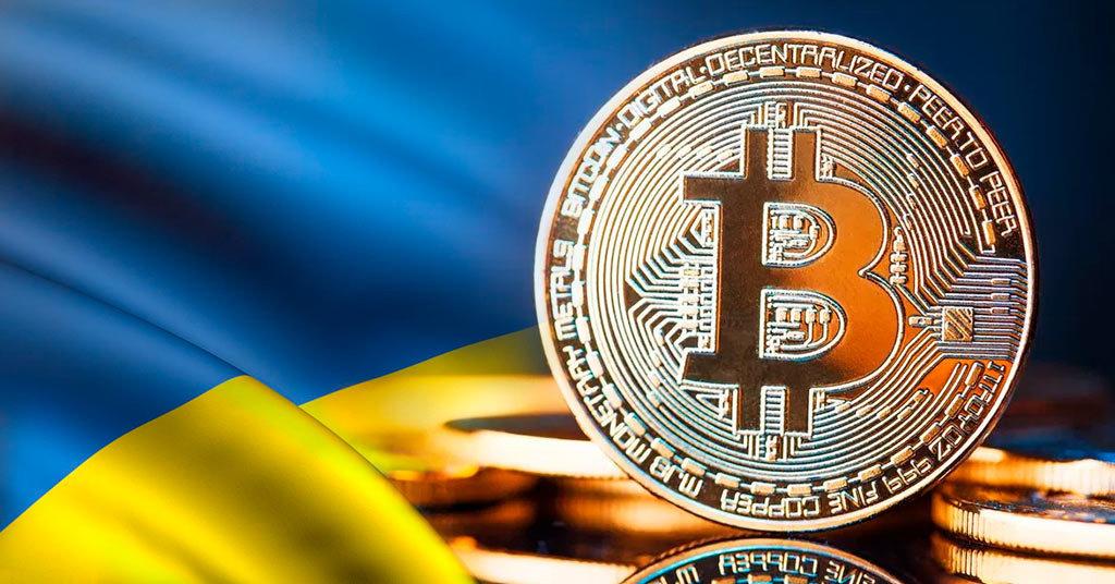 Депутаты предлагают предоставить статус криптовалюте