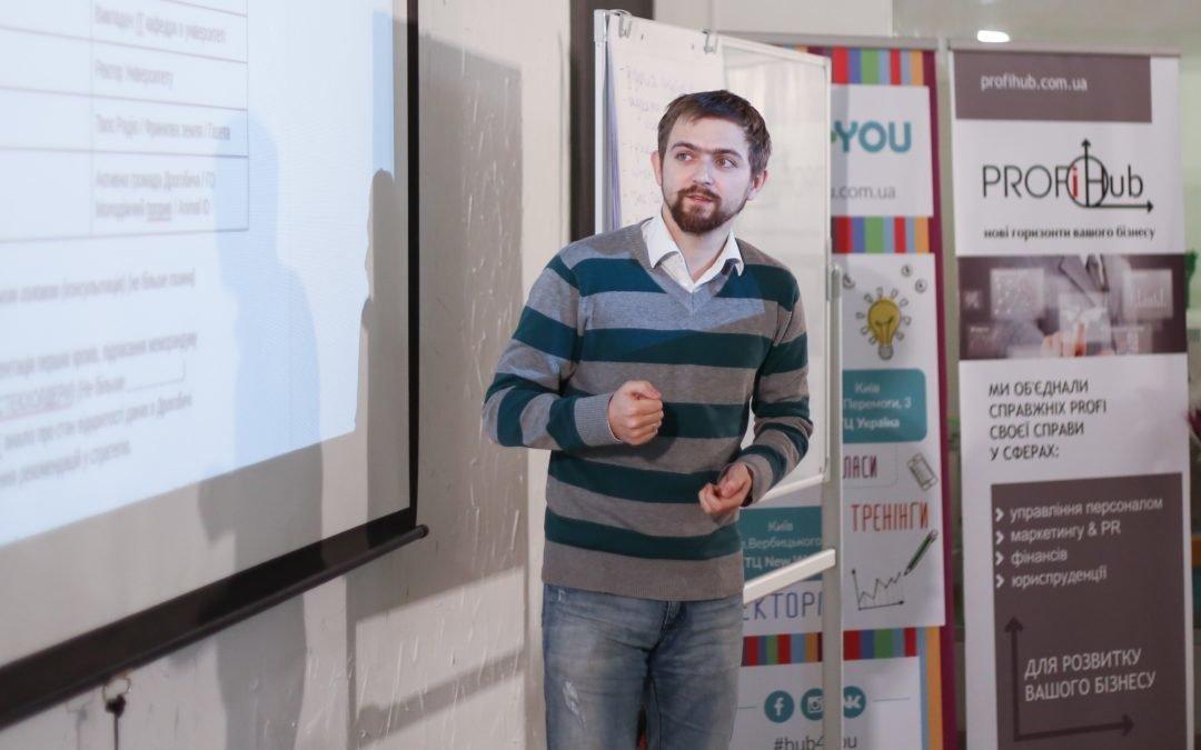 Завдяки відкритим даним капітальні інвестиції у Дрогобич зросли удвічі — Станіслав Гайдер