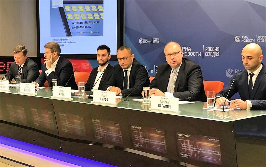 Трансформация во всем: Interlight Moscow с 2019 года меняет тренд развития, название и дату