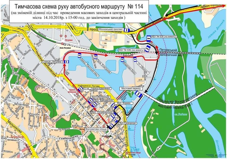 В центре Киева сегодня перекроют движение транспорта
