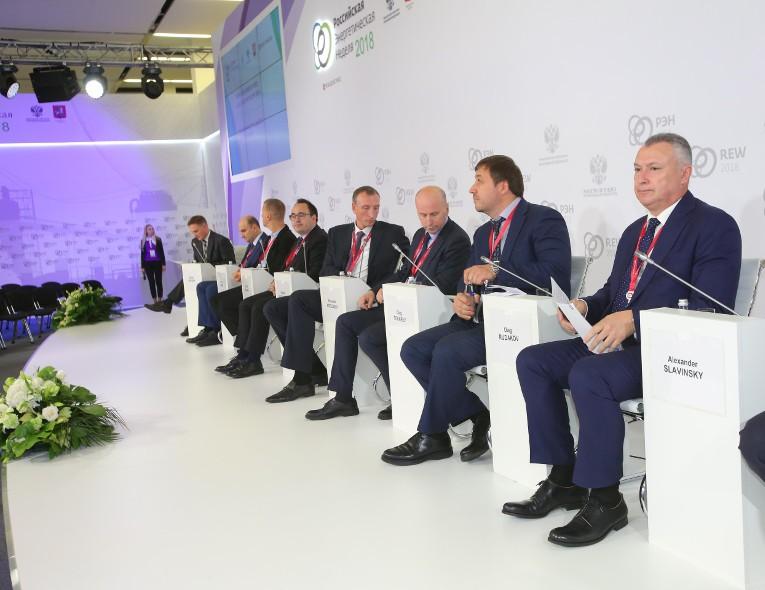 Компания «Изолятор» подводит итоги участия в «Российской энергетической неделе»