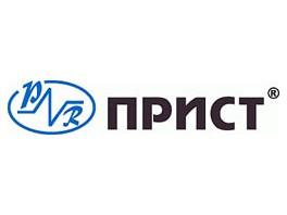 Компания «ПриСТ» приглашает в Омск на технический семинар