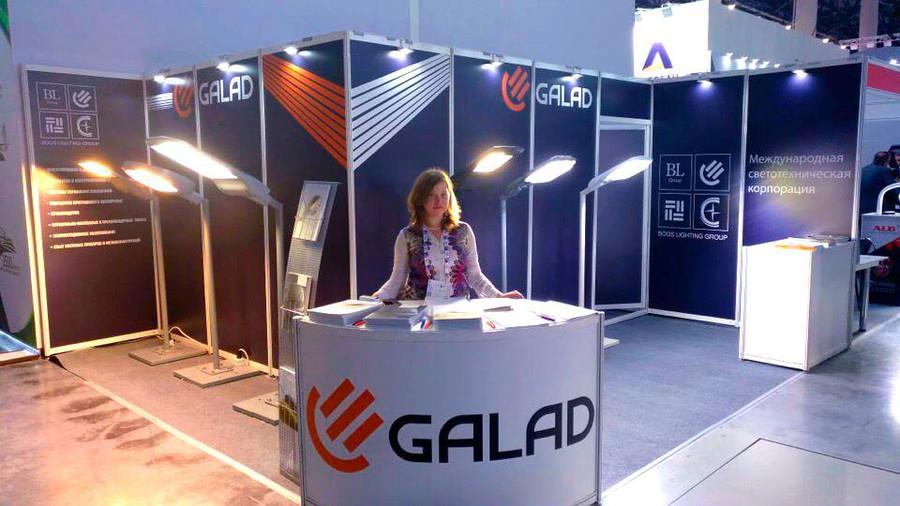 МСК «БЛ ГРУПП» приняла участие в выставке «Дорога 2018»