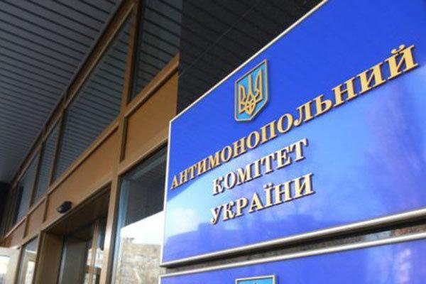 """АМКУ оштрафовал бывшую """"Вог Аэро Джет"""" на 4,6 млн гривен"""