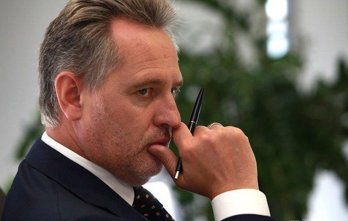 Суд ЕС косвенно разрешил Австрии экстрадировать Фирташа в США