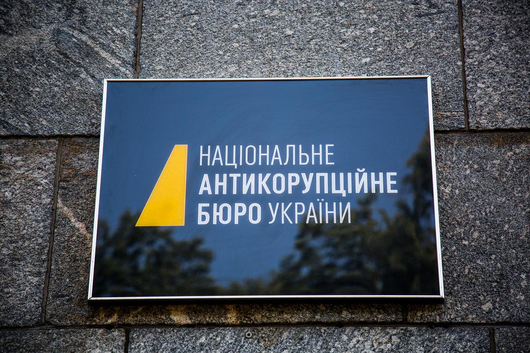 НАБУ сообщило о подозрении экс-главе Госэкоинспекции за незадекларированных 60 млн грн