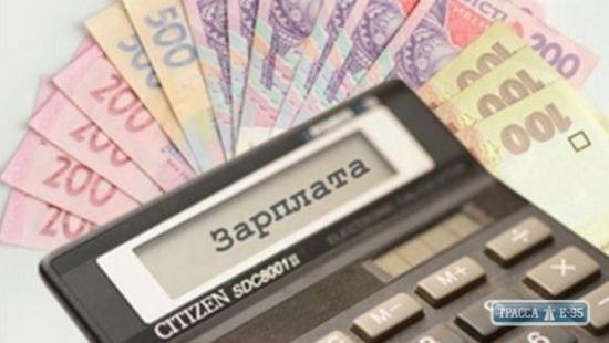 Названы крупнейшие должники по выплате зарплат