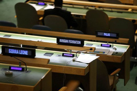 Россия внесла в ООН проект резолюции по договору о ликвидации ракет