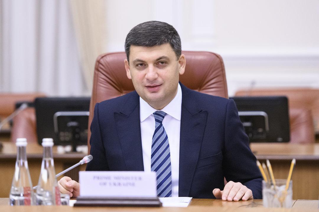 С 1 ноября цены на газ для украинцев повысят до 8550 грн