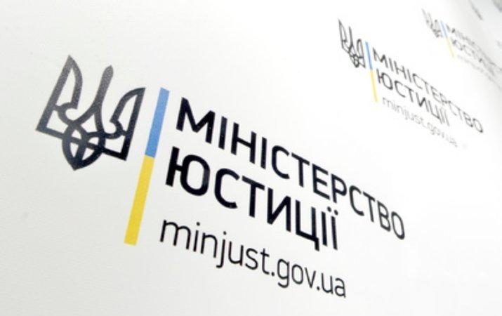 В Минюсте пояснили, зачем НАБУ просят открыть дело против Яценюка и Петренко