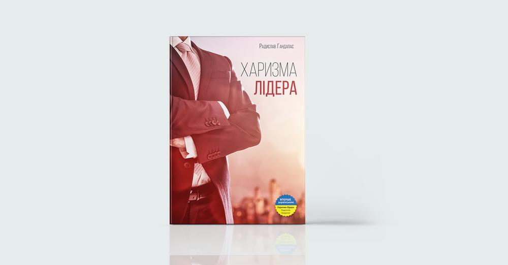 Нове життя: 7 книжок про кар'єрні зміни