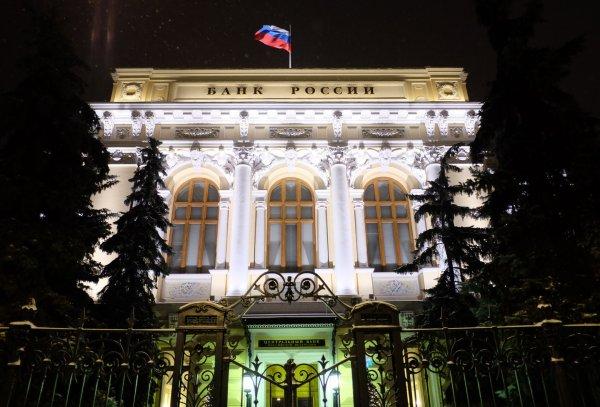 ЦБ обвинили в причастности к разорению российских банков