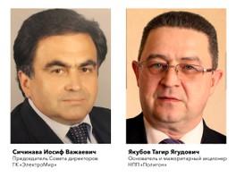 НПП «Полигон» — стратегический партнер «ЭлектроМир»