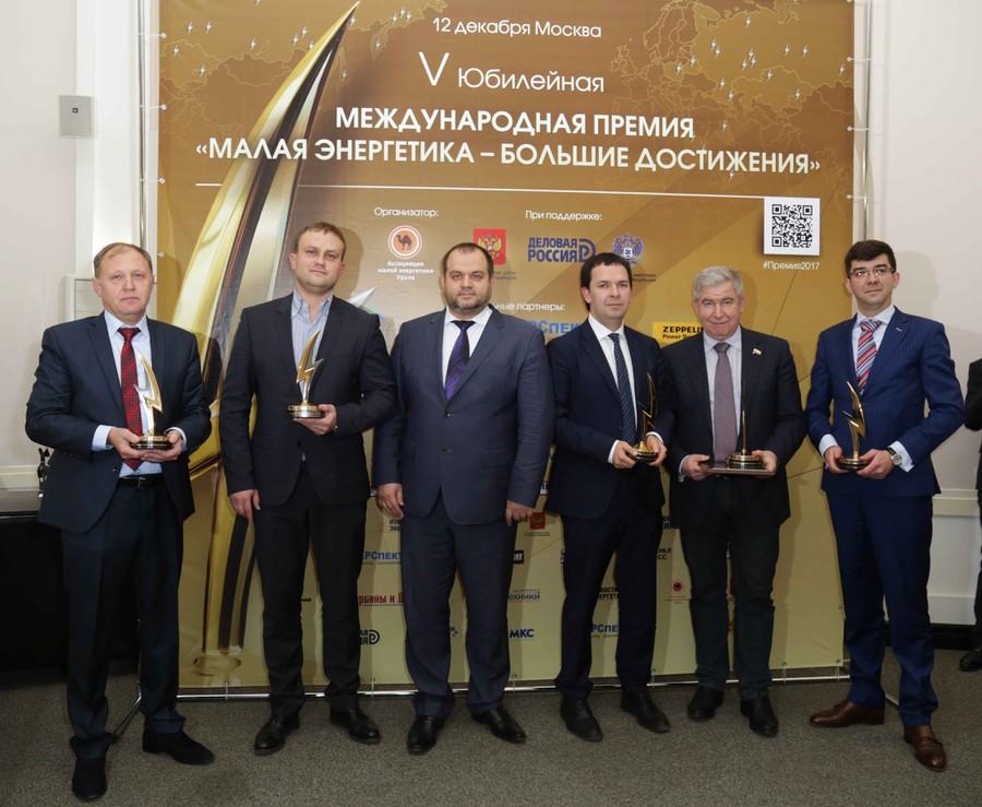 Победители 2017 года