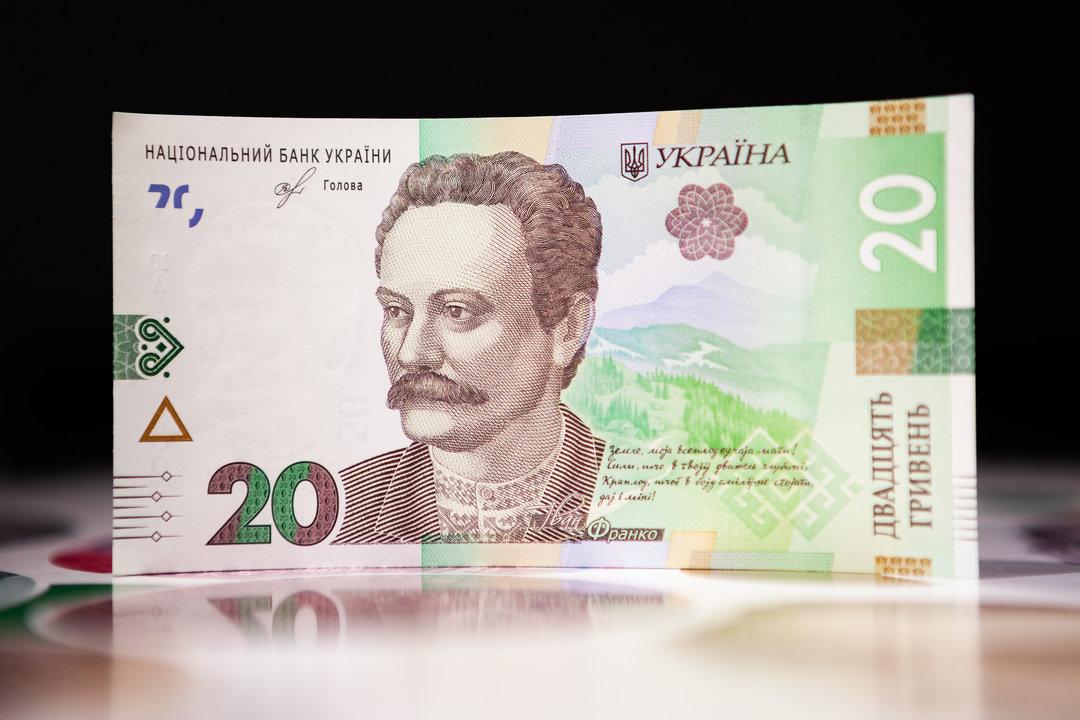 5 ключевых рисков для экономики Украины — оценка Нацбанка